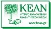 KEAN- Κύταρρο Εναλλακτικών Αναζητήσεων Νέων