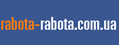 rabota-rabota.com.ua