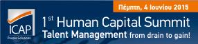 1st Human Capital Summit