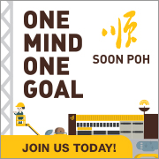 Interested? Click here to apply for jobs like Engineer or Project Admin in Soon Poh Telecommunications Pte Ltd!