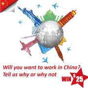 JobsCentral - Careerbuilder China